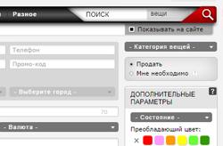 Lepsh.net новый дизайн в стиле Чёрный Шёлк!